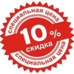 Купить аттракционы со скидкой 10% в Казахстане!