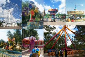 Парковые аттракционы в Казахстане
